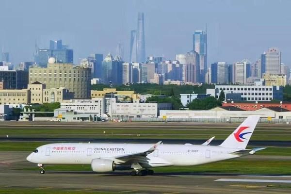 China Eastern Airlines organizará la 78.ª Asamblea General Anual y la Cumbre Mundial de Transporte Aéreo en Shanghái, China, del 19 al 21 de junio de 2022. (PRNewsfoto/China Eastern Airlines)